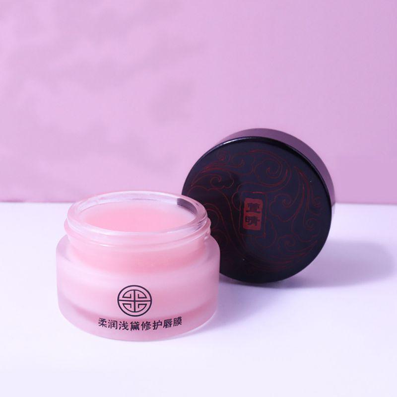 Pink-Lip-Mask-Anti-Ageing-Moisturise-Lip-Membrane-Care-Moisturizing-Exfoliating thumbnail 3