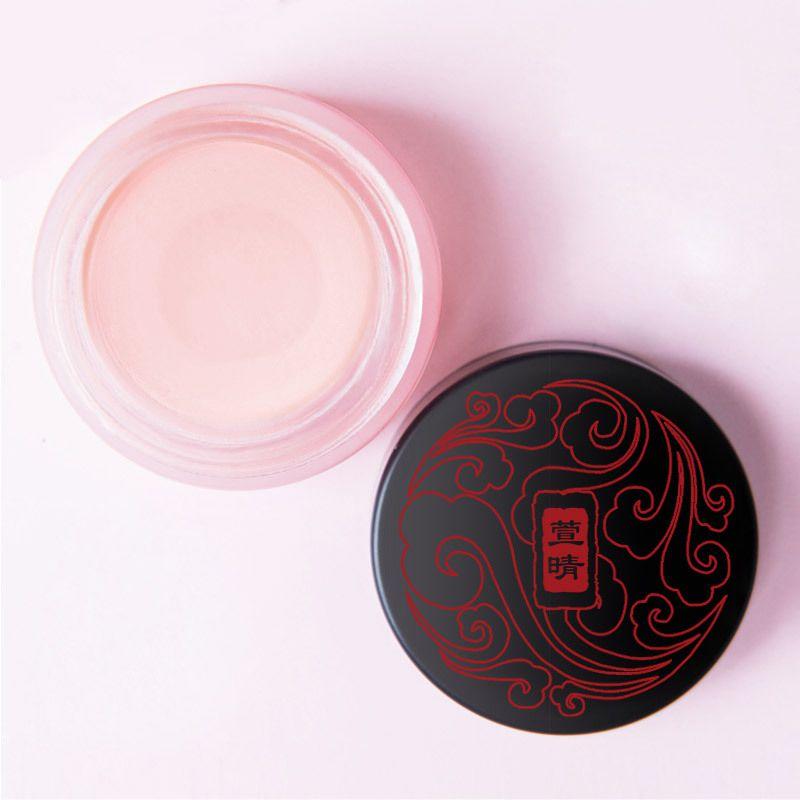 Pink-Lip-Mask-Anti-Ageing-Moisturise-Lip-Membrane-Care-Moisturizing-Exfoliating thumbnail 4
