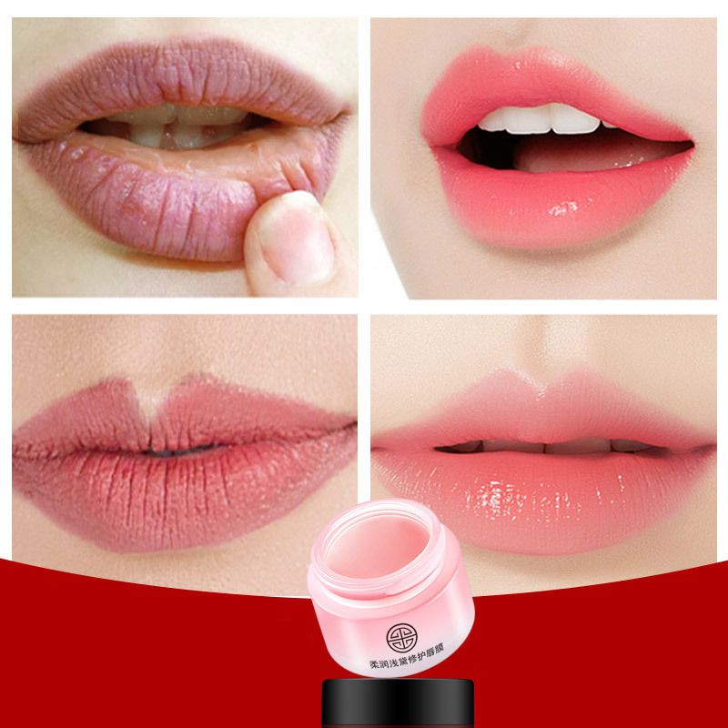 Pink-Lip-Mask-Anti-Ageing-Moisturise-Lip-Membrane-Care-Moisturizing-Exfoliating thumbnail 2