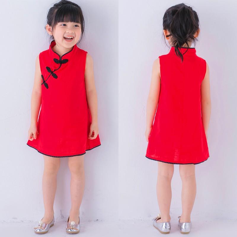 Chic Baby Kids Girl Classic Chinese Formal Dress Qipao Cheongsam