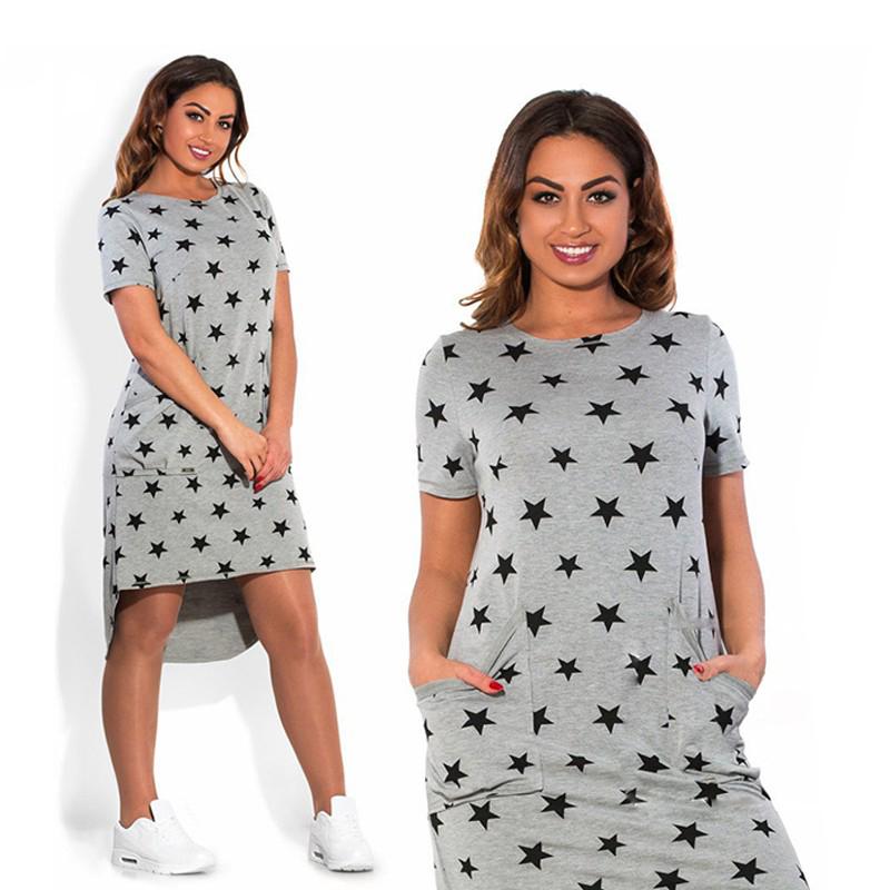 Womens Plus Size Sports Dress Short Sleeve Stars Pattern ...
