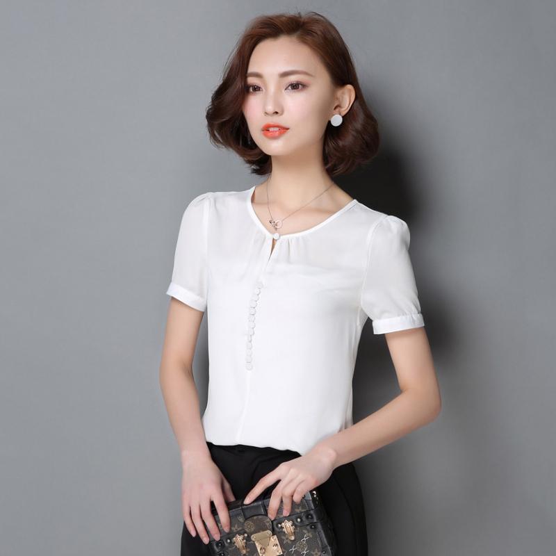 Lady Women's Formal Cotton Shirt Office Uniform OL Work V ...
