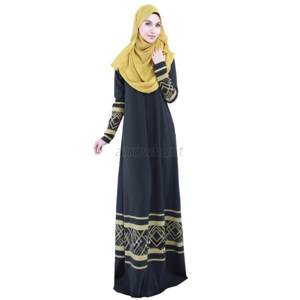 Vintage Women Kaftan Abaya Muslim Islamic Cocktail Long Sleeve Jilbab Maxi Dress Ebay