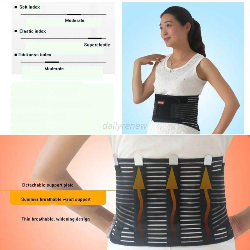Adjustable Double Pull Lumbar Support Lower Waist Back