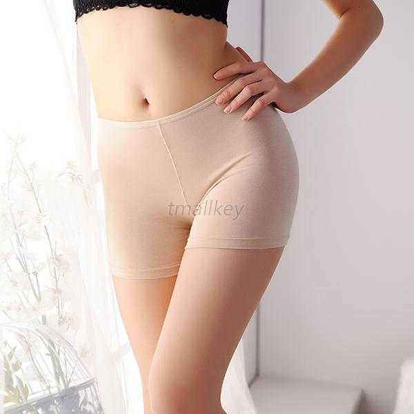 Women Girl Safety Underwear Modal Seamless Tight Legging Shorts ...
